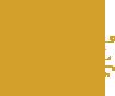 Hotel Ami white logo